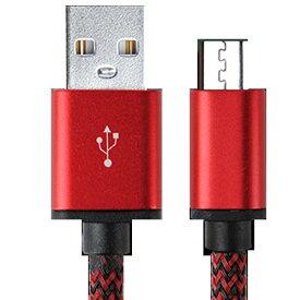 断線に強く 2.1A 急速 充電 micro USB ケーブル 3m USBケーブル 充電ケーブル 充電器 iQOS 2.4 PLUS アイコス glo android アンドロイド Xperia Galaxy AQUOS ARROWS X Z5 Z4 Z3 COMPACT S7 edge S6 急速充電 マイクロ スマホ マイクロUSBケーブル スマートフォン タブレット