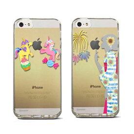 e282089c7b iPhoneSE iPhone5S iPhone5 APPLE MAGIC クリア ケース iPhone 5S SE 5 カバー アイフォン5S  バンパー アイフォン
