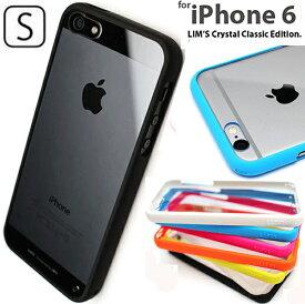 LIMS iPhone6S iPhone6 iPhoneSE iPhone5S iPhone5 バンパー クリア ケース iPhone 6S 6 SE 5S 5 透明 薄い クリアケース カバー ストラップ ストラップホール アイフォン6S docomo with アイフォン6Sケース iPhoneケース スマホケース おしゃれ かわいい 対衝撃 ブランド