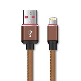 2.4A 急速充電 USB TYPE-C Lightning Micro USB PU レザー ケーブル 1m iPhone XR XS MAX X iPhone8 iPhone7 iPhone6S iPhone6 SE TYPE C TYPEC USBケーブル ライトニングケーブル lightningケーブル 充電ケーブル 充電器 アンドロイド Xperia XZ3 XZ2 XZ1 AQUOS R2 sense2
