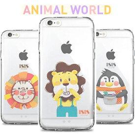 iPhone6S iPhone6SPLUS iPhone6 iPhone 6 PLUS iPhoneSE SE iPhone5S iPhone5 アニマル クリア ケース アイフォン6S アイフォン6 アイフォン5S アイフォン5 iPhone 6S 5S 5 カバー クリアケース ハード TPU ブランド キャラクター ソフト おしゃれ スマホケース PLUSケース