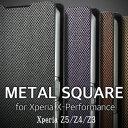 Xperia XZ1 SO-01K SOV36 XZS SO-03J SOV35 XZ SO-01J SOV34 XperiaXZ Premium SO-04J...