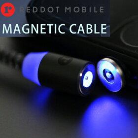 LightningUSBTYPE-CMicroUSBケーブル1mマグネティックケーブルiPhone7iPhone6SiPhone6PLUSiPhoneSEiPhone5SiPhone5TYPECTYPECライトニングケーブルlightningケーブル充電ケーブル充電器androidアンドロイドXperiaXZsXZarrowsbeaquosRgalaxy