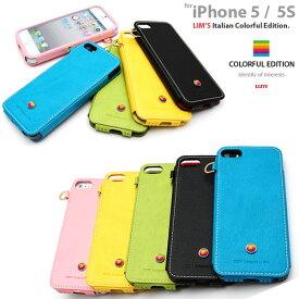 LIMS iPhone SE iPhone5S iPhone5 イタリアンPU レザー ケース カバー iPhoneSE アイフォンSE アイフォン5S アイフォン5 アイフォン ブランド かわいい おしゃれ バンパー 韓国 ストラップホール 大人女子 スマホケース ブラック ブルー ピンク iPhoneケース