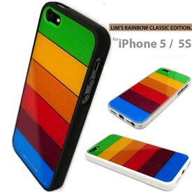 LIMS iPhone SE iPhone5S iPhone5 レインボー クリア ケース iPhoneSE 5S 5 レインボーケース かわいい おしゃれ 大人女子 大人可愛い カバー ブランド バンパー ストラップ 韓国 アイフォンSE アイフォン5S アイフォン5 アイフォン スマホケース iPhoneケース