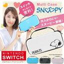 Nintendo Switch ニンテンドースイッチ かわいい スヌーピー ケース ニンテンドー ス...