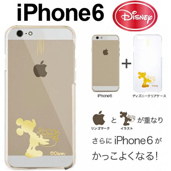iPhone6S iPhone6 ディズニー スヌーピー クリア ハード ケース iPhone 6S 6 アイフォン6S アイフォン6 アイフォン カバー クリアケース 透明 薄い バンパー キャラクター かわいい おしゃれ ミッキー ミニー アリス エイリアン ティンカーベル マイク プーさん スマホケース