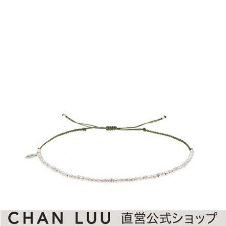 チャンルー シルバービーズ メンズアンクレット メンズ 全3色 AKSM-1103CLJ チャン・ルー CHAN LUU 直営 公式ショップ