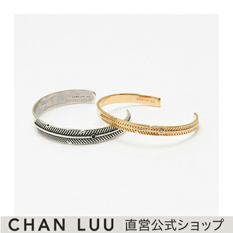 【SALE】【SET商品】 チャンルー GOLD x SILVER フェザーバングルセット レディース メンズ 全1色 BS-CLJ-0003 チャン・ルー CHAN LUU 直営 公式ショップ