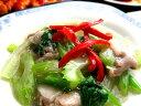 【闇市】セロリと豚肉の香味中華炒め(130g)