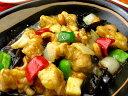 【闇市】鶏肉と野菜のカシューナッツ炒め(200g)