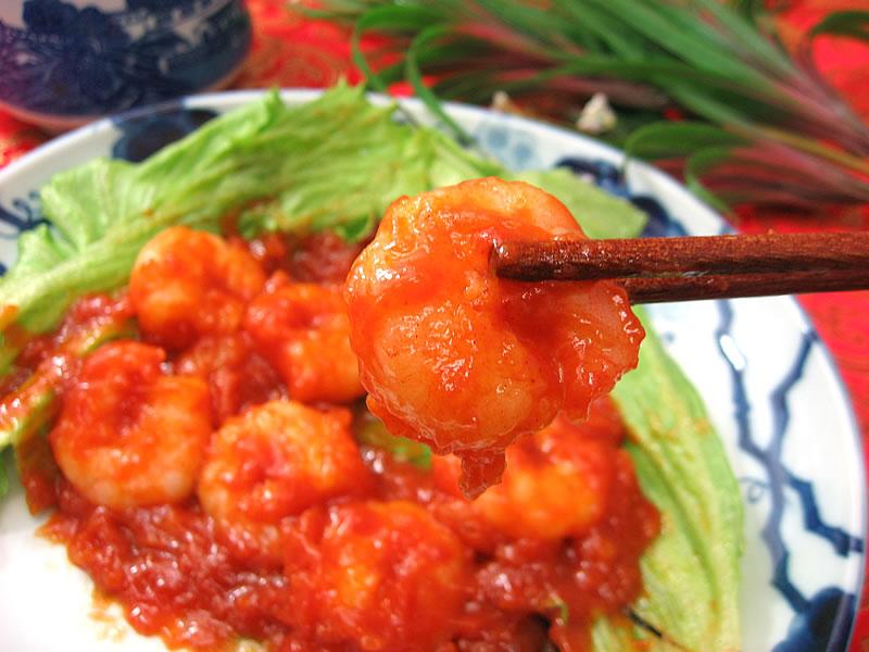 【500円ワンコインセール】プリプリ感が最高のエビチリ(120g)料理歴40年以上の中華職人が作る海老のチリソース