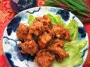 若鶏の唐揚げ(8個)×1パック【調理済み】