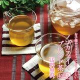 ノンカフェインブレンド茶