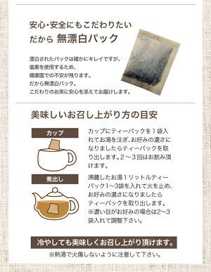 たんぽぽコーヒー2セット