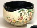 改元記念 【茶道具】 茶碗 掛分黒楽 万葉集 「梅花の宴」絵 内「令和」文字  *桂窯*