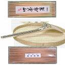 【茶道具セット】 銀 杓子 + 利休箸 (上) 3点セット  *朝茶事*竹飯器用*懐石*菓子*ひょうたんや