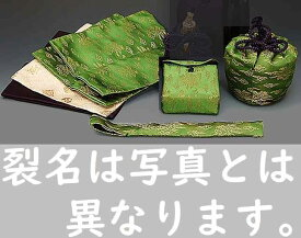 【茶道具セット】 袋物 御所籠用 7点揃  *仕覆3種+古帛紗4枚*  (緑色)
