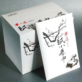 【茶道具セット】 紙小茶巾 *25帖*