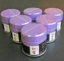 【抹茶】 飲み比べセット (10種類) 濃茶・薄茶  *上林春松本店*  【G:宗偏流セット(計2袋)】