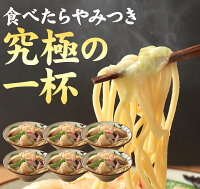 https://image.rakuten.co.jp/chanponsaraudon/cabinet/namac-kago-1000.jpg