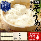 https://image.rakuten.co.jp/chanponsaraudon/cabinet/soumen-300300-20000k.jpg