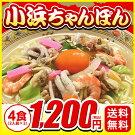 https://image.rakuten.co.jp/chanponsaraudon/cabinet/ef/event/1802_kago_oba1200.jpg