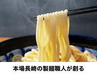 https://image.rakuten.co.jp/chanponsaraudon/cabinet/20171202-nama-kago01.jpg