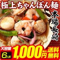 https://image.rakuten.co.jp/chanponsaraudon/cabinet/namac-kago-1280.jpg