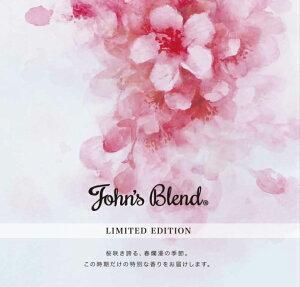 【メール便対応】ジョンズブレンドJohn'sBlendフレグランススティック練り香水ホワイトムスクアップル全2種3.5g1個香水フレグランスおしゃれお洒落夏お中元暑中見舞い