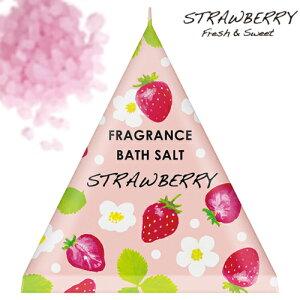 バスソルト ストロベリー 35g 入浴剤 塩 いちご イチゴ 苺 香り アロマ かわいい おしゃれ 可愛い 雑貨 夏 お中元 手土産