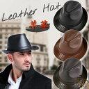 帽子 ハット 革 レザー 本革 メンズ 中折れ帽 羊革 羊 ソフトハット フェドラ センタークリース ホンブルグ チロリア…