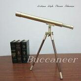 アンティークスタイル望遠鏡