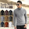 Turtleneck men knit sweater high neck cable knit thickness sweater turtleneck black gray fall and winter