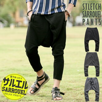 Wear sarouel pants men sweat shirt men slim easy dance beautiful comfortable ちんゆるっと; pro-feeling silhouette mode black black salopette in the fall and winter