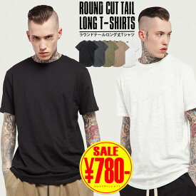 Tシャツ メンズ 半袖 ビッグシルエット 無地 綿 プリント 大きいサイズ メンズ Tシャツ 半袖 半袖Tシャツ おしゃれ ロング丈 白 ビッグTシャツ ティーシャツ Uネック オーバーサイズ インナー カットソー ビッグT 黒 ブラック ストリート コットン 夏 原宿
