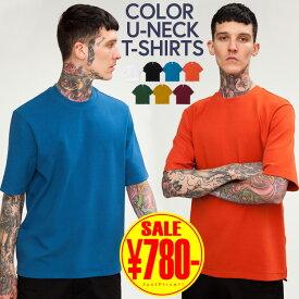 Tシャツ メンズ 半袖 ビッグシルエット 無地 綿 プリント 大きいサイズ メンズ Tシャツ 半袖 半袖Tシャツ おしゃれ ロング丈 白 ビッグTシャツ ティーシャツ Uネック オーバーサイズ カットソー ビッグT 7分袖 メンズファッション 黒 ブラック ストリート カラフル 夏 原宿