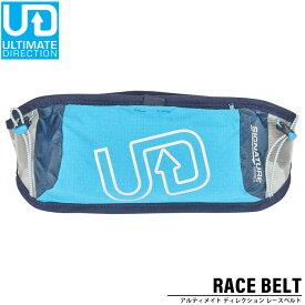 アルティメイトディレクション ULTIMATE DIRECTION 80452918 レース ベルト 4.0 Race Belt 4.0 0.8 L ランニング トレイルランニング ラン トライアスロン triathlon