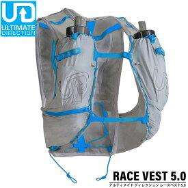 ULTIMATE DIRECTION アルティメイトディレクション 80457520 レースベスト RACE VEST 5 ランニング トレイルランニング ラン トライアスロン triathlon