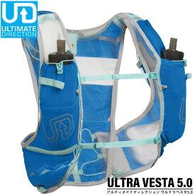 アルティメイトディレクション ULTIMATEDIRECTION ULTRA VESTA 5.0 80459220 ウルトラベスタ トレイルランニング バックパック ハイドレーション 陸上 ランニング トライアスロン triathlon パック