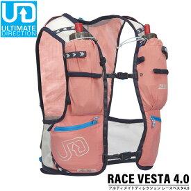 アルティメイトディレクション ULTIMATE DIRECTION Race Vesta 4.0 レースベスタ レディース トレイルランニング バックパック 陸上 ランニング トライアスロン 80459818