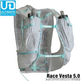 アルティメイトディレクション ULTIMATEDIRECTION RACE VESTA 5.0 80459820 レースベスタ トレイルランニング バックパック ハイドレーション 陸上 ランニング トライアスロン triathlon パック