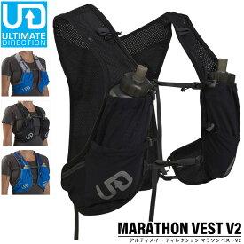 ULTIMATE DIRECTION アルティメイトディレクション 80460220 MARATHON VEST V2 マラソンベストV2 ランニング トレイルランニング ラン トライアスロン triathlon