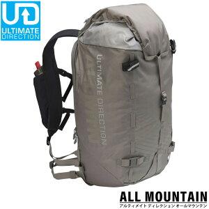 アルティメイト ディレクション ULTIMATE DIRECTION オールマウンテン ALL MOUNTAIN バッグ バックパック 30L ランニング トレイルランニング リュック トレイル ラン 通勤バッグ 山のぼり 登山 アウト