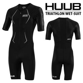 ウェットスーツ メンズ レディース HUUB フーブ DS Long Course Tri Suit ウェットスーツ トライアスロンウエットスーツ ユニセックス スキン ラバー ストレッチ SUP ダイビング HBMT19004