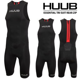 トライスーツ メンズ HUUB フーブ Essential Triathlon Suit Rear Zip フルスーツ トライアスロンスーツ スキン ストレッチ SUP HBMT19021 2019