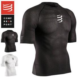 コンプレスポーツ COMPRESSPORT サーモ 50g ショートスリーブ Tシャツ 3D thermo 50g SS Tshirt メンズ トップス ブラック マラソン プロマラソン ランニング コンプレッション 加圧 圧着 リカバリーベースレイヤー ラン ランニング トライアスロン TS3D-SS-50 3D