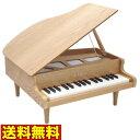 【在庫あり即納】カワイ グランドピアノ(ナチュラル<木目>:1144)【あす楽】32鍵 ピアノ ミニピアノ 河合楽器 KAWA…