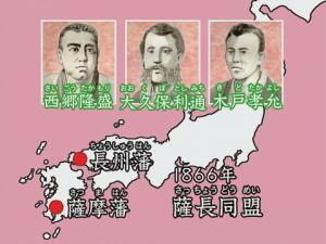 DVD知ってる?日本の歴史時代の流れ編【あす楽】知育教材幼児子供小学生中学生家庭学習にっく映像社会