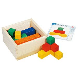 【送料無料】ずけいキューブつみき【知育玩具】【おもちゃ】【積み木】【幼児】【子供】【キッズ】